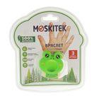 Браслет-клипса Moskitek от летающих насекомых, детский, с 3 картриджами