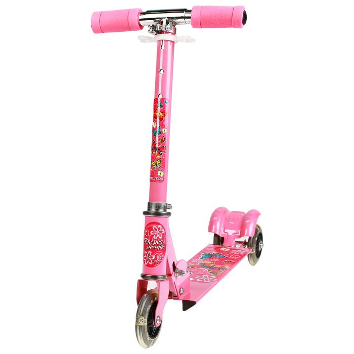 """Самокат детский ONLITOP """"Вперед к мечте"""", цвет розовый"""