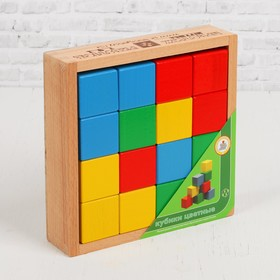 Кубики цветные, 16 деталей, в деревянной коробке