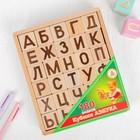 Кубики-азбука, 30 деталей, в деревянной коробке, кубик: 4 × 4 см