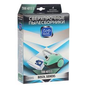 Сверхпрочные пылесборники Top House THN 4015S, с антибактериальной обработкой, 4 шт.