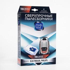 Сверхпрочные пылесборники Top House THN 2515Е, с антибактериальной обработкой, 4 шт.