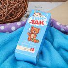 Зубная паста детская Тик-так с ароматом клубники 0+, 62 г