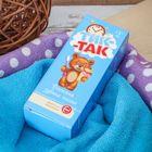 Зубная паста детская Тик-так Фруктовое мороженое от 2 лет, 62 г