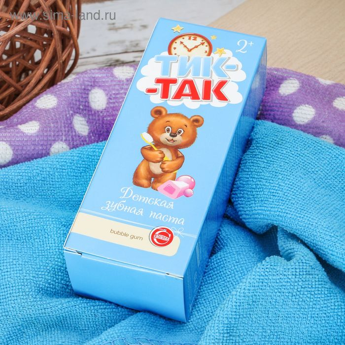 Зубная паста детская Тик-так Bubble Gum от 2 лет, 62 г