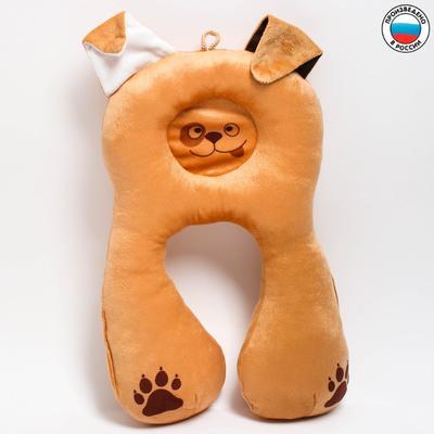 Подушка дорожная детская «Щенок» ортопедическая, цвет бежевый