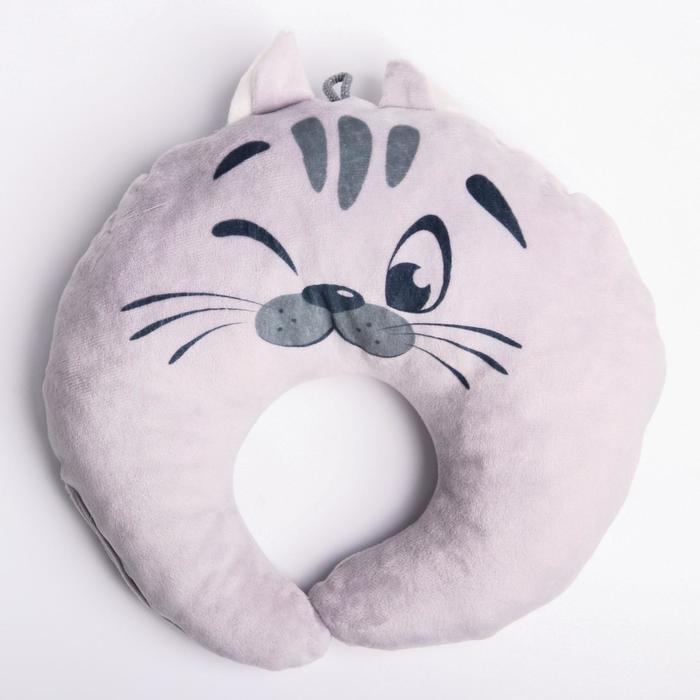 Подушка дорожная детская «Котёнок» для шеи, цвет серый