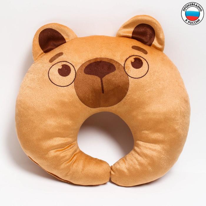 Подушка дорожная детская «Медвежонок» для шеи, цвет бежевый