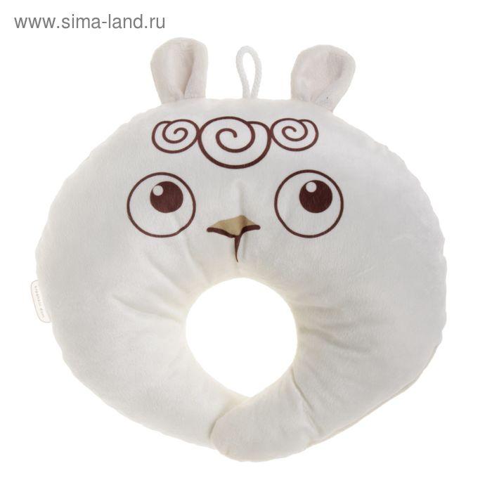 Подушка дорожная детская «Овечка» для шеи, цвет белый