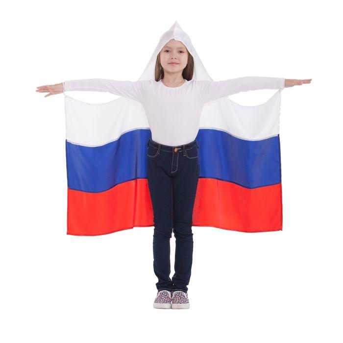 """Накидка детская """"Триколор"""" с капюшоном, рост 122-140 см"""