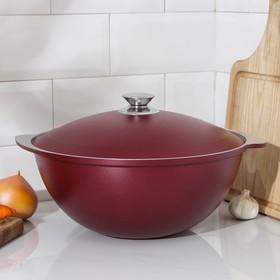 Cauldron for pilaf 4.5 l, decorative coating, Bordeaux color