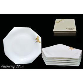 Набор из 6 тарелок «Золотая бабочка», d=22 см, в подарочной упаковке