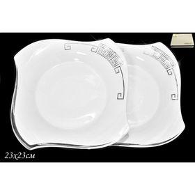 Набор из 2 тарелок Givenchi Platinum, d=23 см, в подарочной упаковке