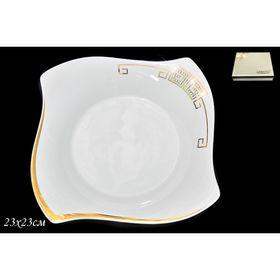 Глубокая тарелка Givanchi Gold, d=23 см, в подарочной упаковке Ош
