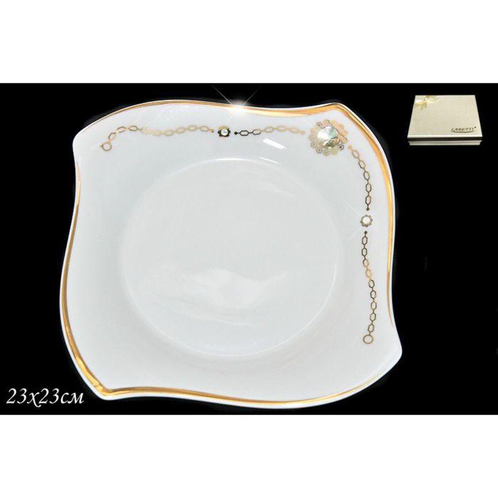 Глубокая тарелка «Золотая цепь», d=23 см, в подарочной упаковке