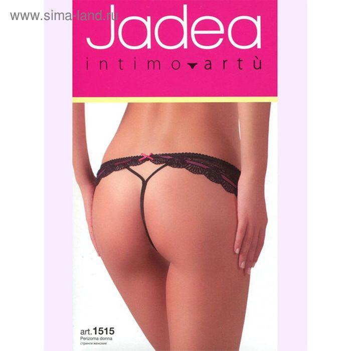 Трусы женские JADEA 1515 perizoma цвет nero, размер 3