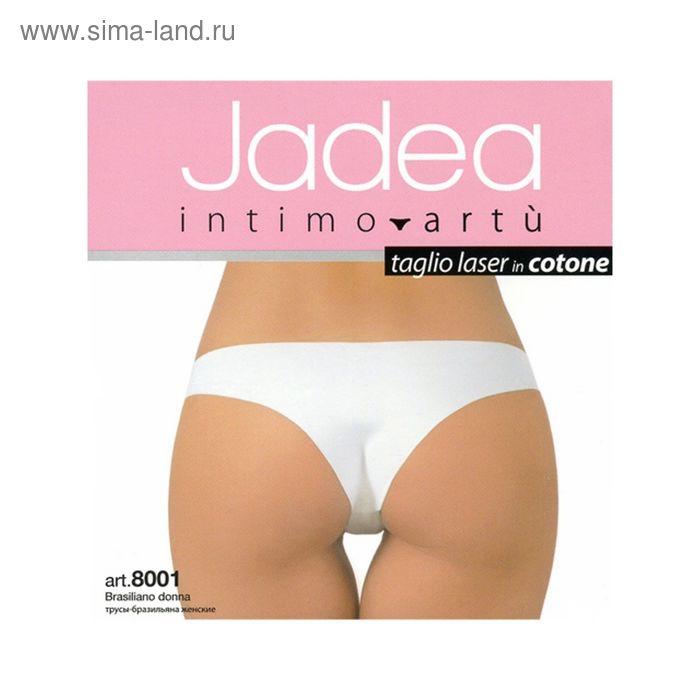 Трусы женские JADEA 8001 brasiliana цвет nudo jad, размер 2