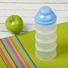 Контейнер пищевой для хранения детского питания, порционный сборный 4 секции, от 0 мес., цвета МИКС