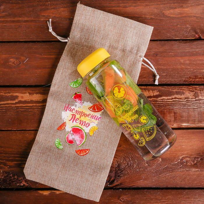 Бутылка для воды «Настроение лето», в чехле, 600 мл