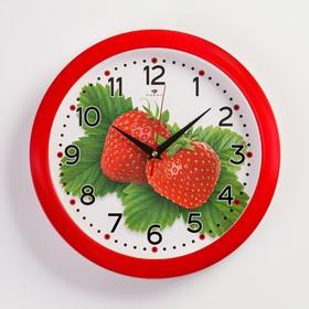 """Часы настенные круглые """"Клубника"""", 30х30 см красный обод  Рубин микс"""
