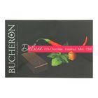 "Шоколад ""Bucheron Deluxe"" горький с фундуком, мятой и кайенским перцем в картоне 95 гр"