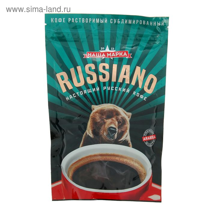 "Кофе ""Russiano""американо, 100 г"