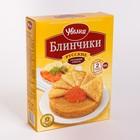 """Блинчики """"Увелка"""" русские 500 г"""