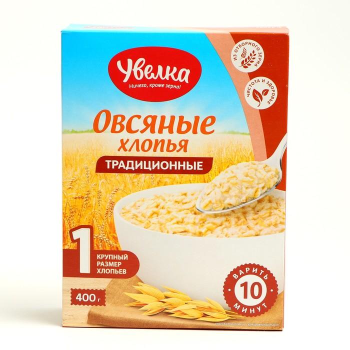 """Хлопья """"Увелка"""" овсяные традиционные 400 г - фото 16372"""