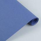 Крафт-бумага 500*2000 мм Sadipal Forrapapel 65 г/м2 лазурный 10826