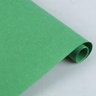 Крафт-бумага 500*2000 мм Sadipal Forrapapel 65 г/м2 темно-зеленый 10827