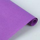 Крафт-Бумага, 0.5 х 2.0 м, Sadipal Forrapapel, 65 г/м2, фиолетовый