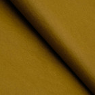 Бумага цветная, Тишью (шёлковая), 510 х 760 мм, Sadipal, 1 лист, 17 г/м2, коричневый