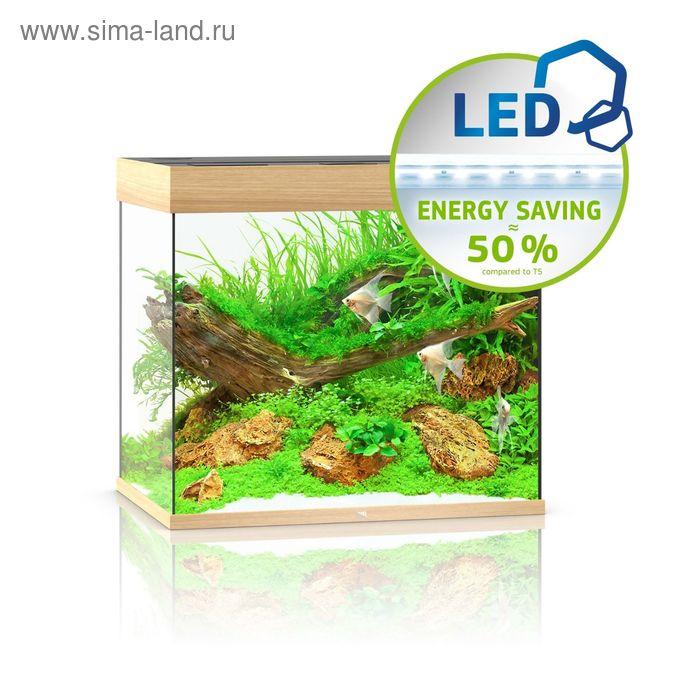 Аквариум JUWEL Лидо 200 LED светлое дерево 70x51x65см