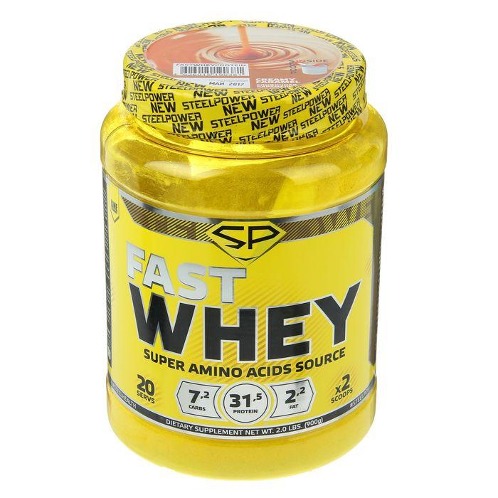 Протеин Steel Power Nutrition Fast Whey Protein, сливочная карамель, 900 г