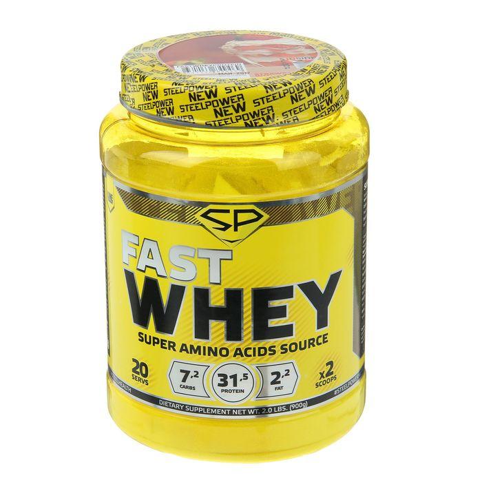 Протеин Steel Power Nutrition Fast Whey Protein, клубника со сливками, 900 г