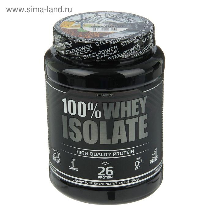 Протеин 100% whey Isolate, пина колада, 900 г