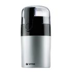 Кофемолка Vitek VT-1540 SR, 120 Вт, 40 г, серебристый
