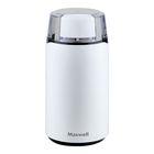 Кофемолка Maxwell MW-1703 W, 150 Вт, 45 г, белый