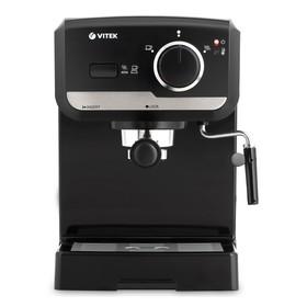 Кофеварка VITEK VT-1502, рожковая, 700 Вт, 0.7 л, чёрная