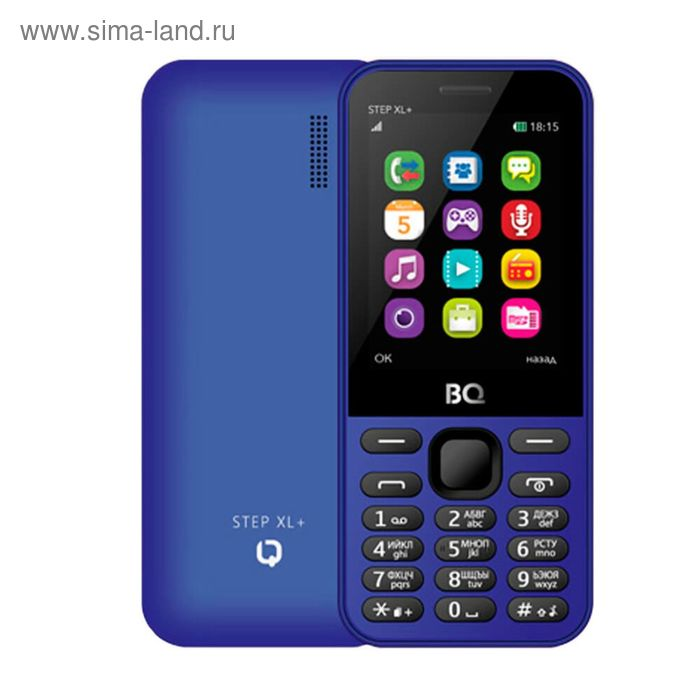 Сотовый телефон BQ M-2831 Step XL+ Dark Blue, 2 sim, 32 Мб
