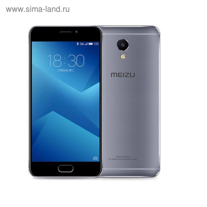 """Смартфон Meizu M5 Note, 16Gb, Gray, LTE, 2sim, 5,5"""", 1920*1080, 3Gb RAM, 13Mp+5Mp"""