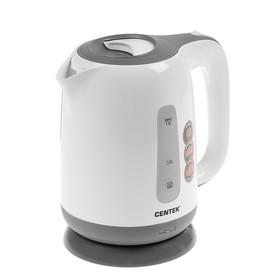Чайник электрический Centek CT-0044, 2200 Вт, 1.8 л, белый Ош