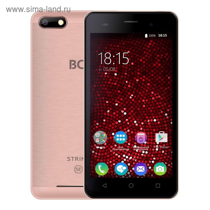 "Смартфон BQ S-5020 Strike  Rose Gold Brushed, 2 sim, 8Gb, 5,0"" IPS, 1280*720, 1Gb RAM,"