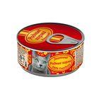 """Влажный корм """"Родные корма"""" для кошек, говядина, 100 г"""