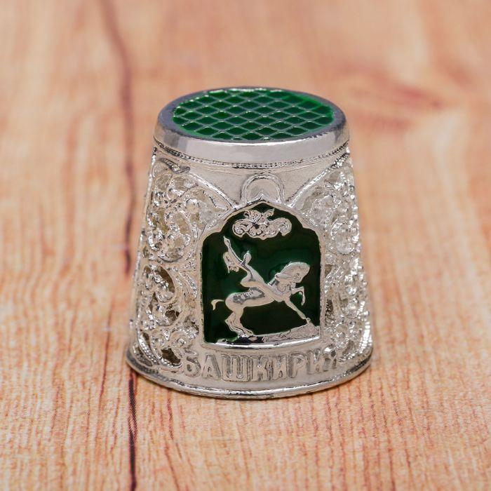 Напёрсток сувенирный «Башкортостан» - фото 690863