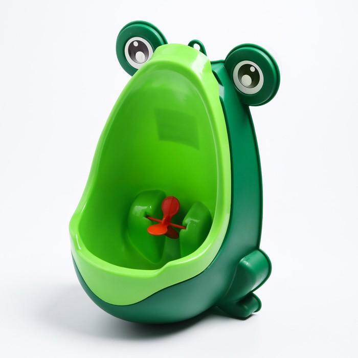 Писсуар детский «Лягушка», цвет зелёный