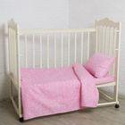 """Детское постельное бельё Galtex """"Зайцы"""", цвет розовый, 147х112см, 60х120см пр.рез., 40х60см 1шт, бязь 125 г/м"""
