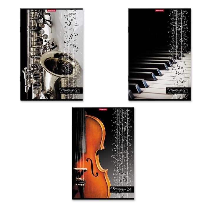 """Тетрадь для нот А4, 24 листа на скрепке """"Мелодия"""", картонная обложка, микс"""