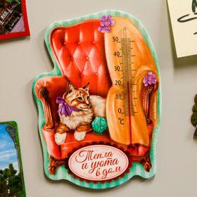 """Термометр интерьерный на магните """"Тепла и уюта в дом"""""""