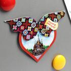 """The sliding magnet in the shape of a heart """"Izhevsk"""""""